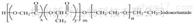嵌段共聚物PLGA-PEG-Iodoacetamide囊泡材料共聚物