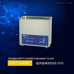DS-7510DTH超声波清洗器