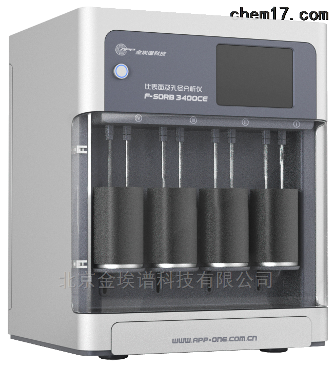 磷酸铁锂比表面积测量仪