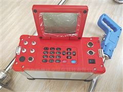 青島任性賣LB-62自產煙氣分析儀