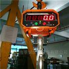 吊磅杭州吊秤1t2t23t5t10t电子吊秤