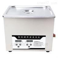上海子期台式数显加热超声波清洗器