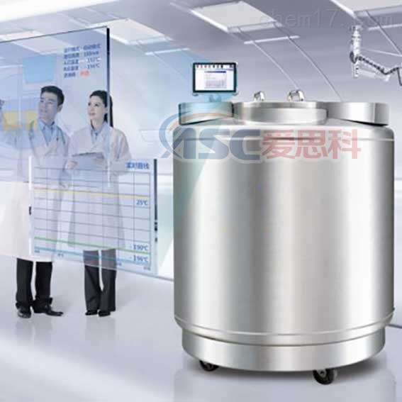液氮深冷处理设备