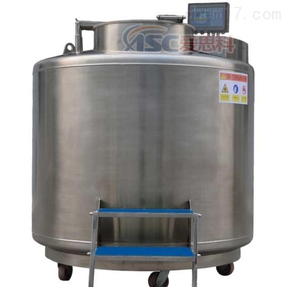 干细胞存储液氮罐