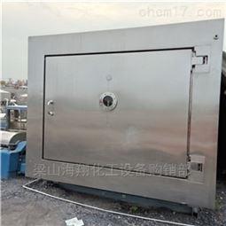 二手冷冻干燥机化工厂直销