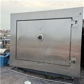 出售闲置二手真空冷冻干燥机