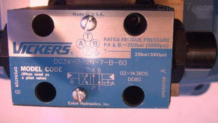 美国VICKERS液压泵4525VQ57A10-1CC20R