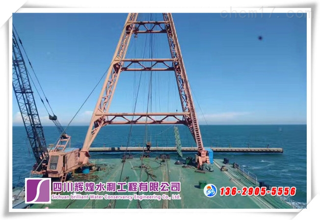 东海大桥墩身安装