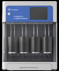 孔径结构分析仪V-Sorb2800全自动孔径结构及比表面检测仪 容量静态法