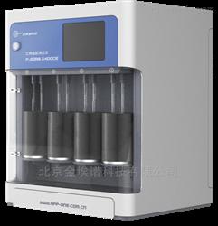 孔结构分布分析仪V-Sorb2800P全自动比表面积及孔结构分布分析仪