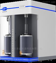 孔分布测试仪V-Sorb2800全自动比表面及孔分布测试仪 静态容量法