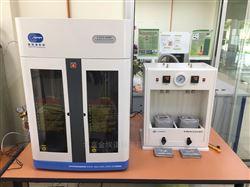 孔体积检测仪V-Sorb2800全自动比表面及孔体积检测仪 容量静态法