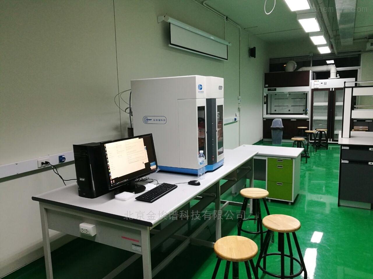全自动比表面及孔容检测仪 容量静态法
