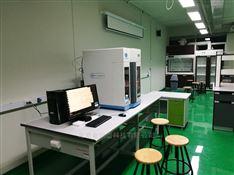 全自动比表面积及平均孔径测量仪 容量静态法