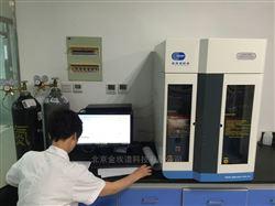 孔结构测定仪V-Sorb2800P全自动比表面积及孔结构测定仪 静态容量法