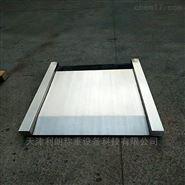 出口型不銹鋼超低小地磅