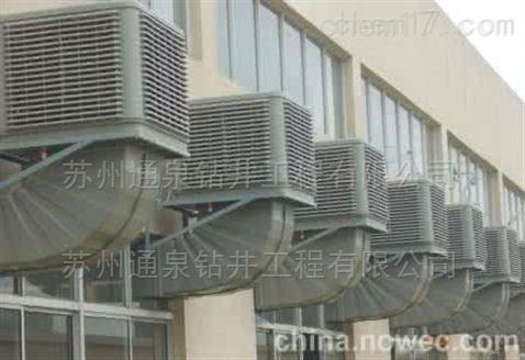 车间专用冷风机