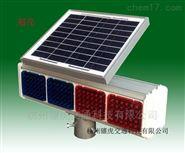 太阳能爆闪灯 led警示灯生产厂家