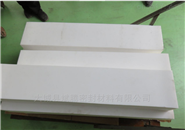 甘肃5毫米聚四氟乙烯板每平米价格