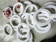 异形四氟乙烯垫片定做厂家 方形带孔四氟垫