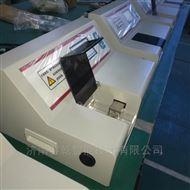 YD-200容乾智能硬度仪