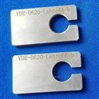 DIN-VDE0620-1德標插頭插座量規