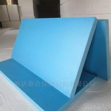 聚苯乙烯泡沫塑料-挤塑板