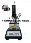 沥青针入度仪-T0604