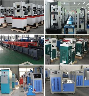 WDW微機控制電子萬能試驗機(0.01-0.5噸)