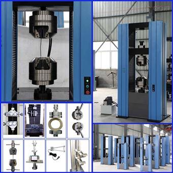 微機控制保溫材料拉伸/壓縮試驗機