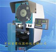 新天光电JT25φ350数字式投影仪