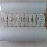 生产耐高温盘根环 各种型号四氟盘 根环