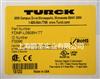 德国TURCK图尔克传感器长沙授权一级代理