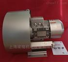 2QB720-SHH57扦样机专用双段式高压风机
