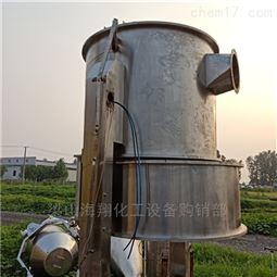 低价出售制药厂二手沸腾干燥制粒机