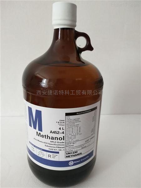 MEBOER 麦博尔 农残级高纯溶剂