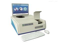 自动细菌微生物鉴定仪 药敏分析仪