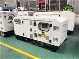 35kw静音柴油发电机箱体式图片