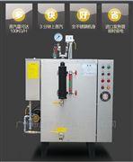 新疆蒸汽发生器厂家不锈钢蒸汽锅炉