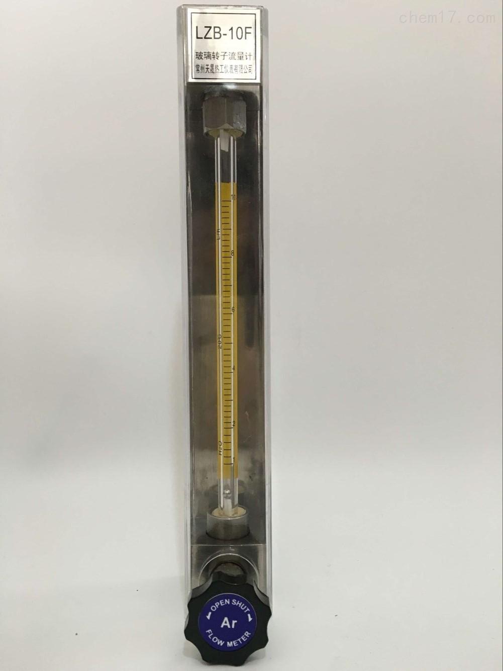 LZB玻璃管流量计