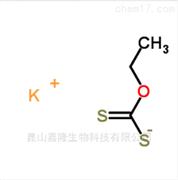 乙基黄原酸钾|140-89-6|优质选矿捕收原料