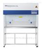 HCB-1300V垂直流海尔HCB-1300V 洁净工作台深圳代理