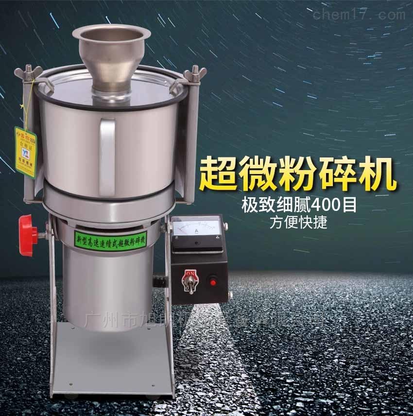 小型高效粉碎机,家用式胡椒打粉机工厂报价