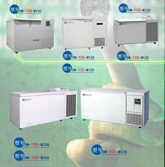 深冷冰柜冷藏箱