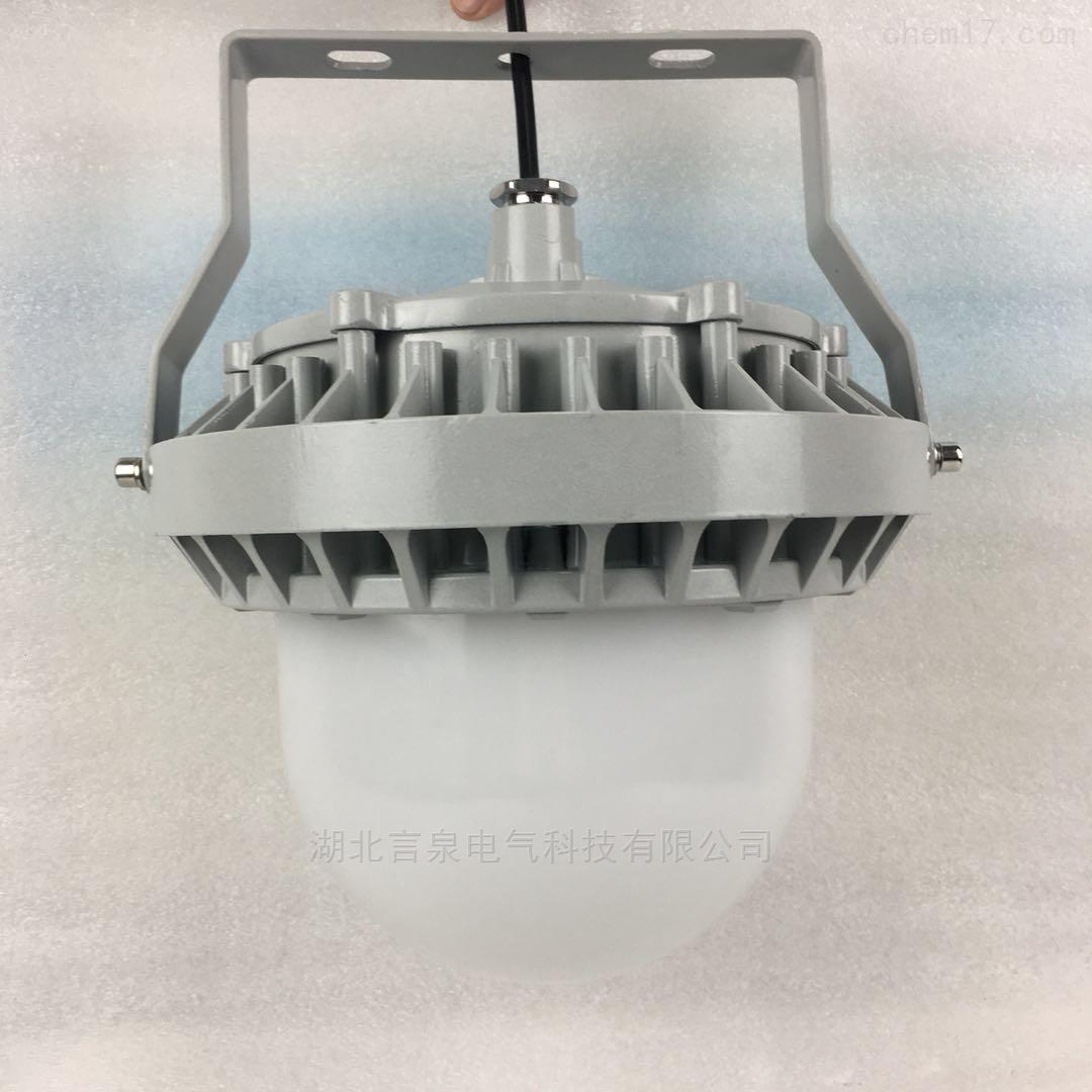 *照明SZSW7130 防眩光LED平台灯