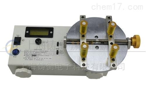 數顯瓶蓋扭力測試儀 數字扭矩力儀帶提示燈
