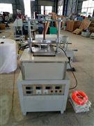湘科DRS系列高溫導熱系數測試儀(防護熱流計法)
