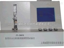 安全注射器弹簧性能试验仪