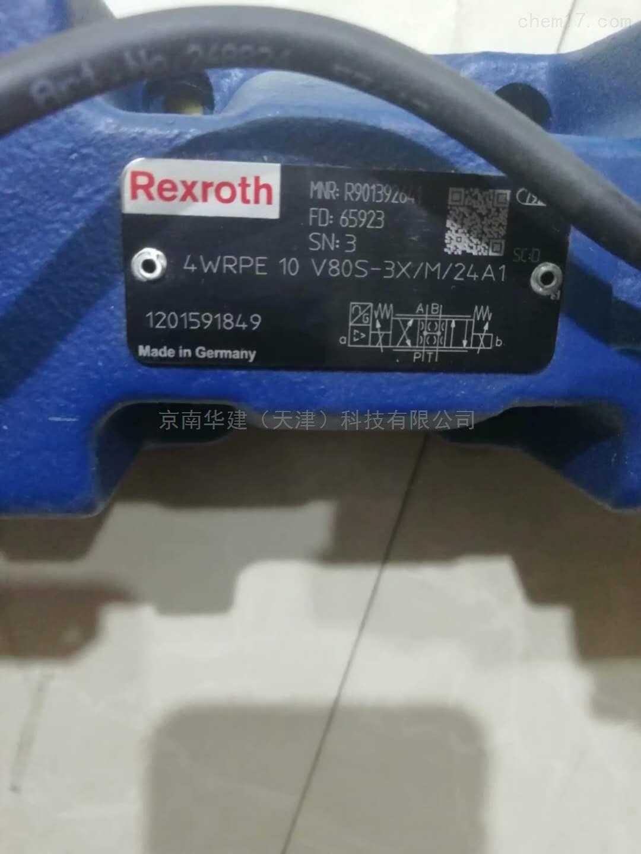 力士乐电磁阀4WREE6W32-2X/G24K31/F1V现货