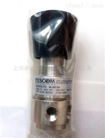 TESCOM调压阀44-1300系列上海代表处特价